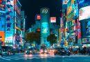 Japón y Estados Unidos unen fuerzas en la carrera por 6G
